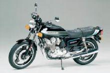 Tamiya Honda CB750F 1/6th Scale